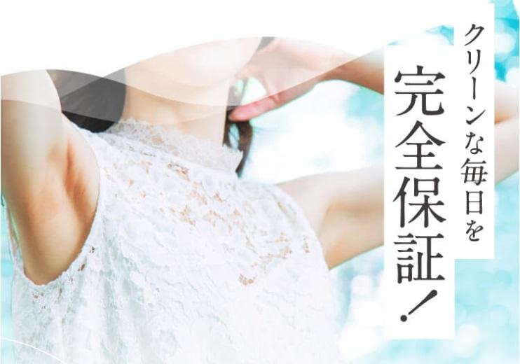 涼しげな場所で白い服を着た女性がワキをあげている